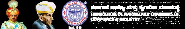 FKCCI_logo3